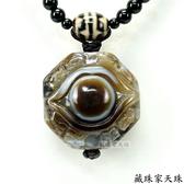 《藏珠家天珠》精品35mm財咒天眼+兩儀八卦天眼天珠項鍊