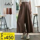 LULUS特價-Y棉麻單釦鬆緊寬褲-4色  現+預【04051520】