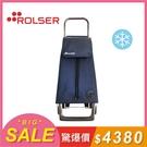 【ROLSER】JOY經典兩輪保冷時尚購...