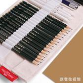 素描套裝初學者畫畫成人繪畫繪圖美術用品畫板畫架工具素描鉛筆全套 qz690【歐爸生活館】