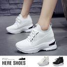 [Here Shoes]休閒鞋-厚底8.5cm 內增高 編織鞋面 純色百搭 運動風休閒鞋 布鞋-KD8808