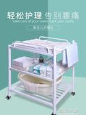 尿布台嬰兒護理台新生兒按摩撫觸洗澡台宜家多功能收納儲物換衣台QM 美芭