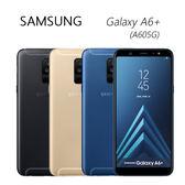 三星 SAMSUNG Galaxy A6+ (A605G) 6吋後置雙鏡頭大手機~送玻璃貼+32G記憶卡+空壓殼+美拍握把