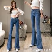2020年春季新款韓版彈力喇叭褲百搭高腰顯瘦修身女士牛仔褲潮褲子 創意家居生活館