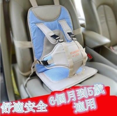 安全座椅 便攜式 0-4歲升級版【藍星居家】