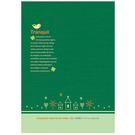 美加美 AF1631 25K大格加厚-寧靜樹林綠 5本 /包