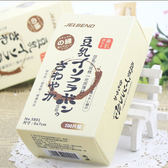 LIDEAL 豆乳化妝棉 200枚/盒 【庫奇小舖】