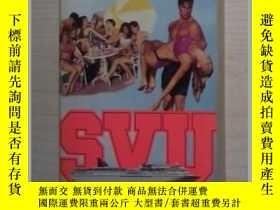 二手書博民逛書店英文原版罕見College Cruise (Sweet Vall