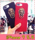 【萌萌噠】iPhone 7 Plus  (5.5吋) 潮牌 明星同款 蛇紋獅子頭保護殼 創意支架 防滑硬殼 手機殼 外殼