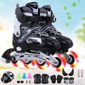 輪滑溜冰鞋兒童全套套裝3-6初學者5可調大小8旱冰4男童12女童10歲QM『艾麗花園』