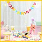 DIY創意派對繽紛生日快樂字母彩旗 節日裝飾佈置