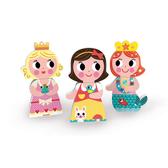 【法國 Janod】磁性拼裝積木 童話公主 J08032