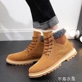 馬丁靴男鞋冬季新款加絨保暖棉鞋英倫高筒靴子男士百搭增高休閒馬丁靴子 交換禮物