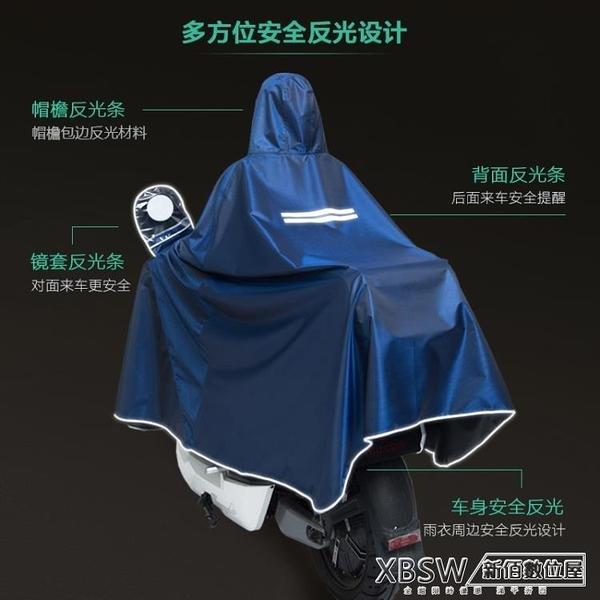 雨衣電瓶車成人男女摩托車雨衣騎行雨披加大加厚單雙人電動自行車『新佰數位屋』