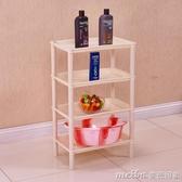 浴室置物架衛生間洗手間多功能塑料儲物桌面收納整理多層架落地QM 美芭