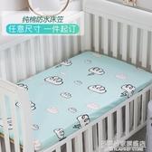 兒童床笠單件薄墊專用嬰兒上下床純棉防水套隔尿透氣定做1.2m床罩 漾美眉韓衣