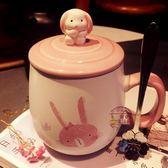 可愛兔子陶瓷杯子創意辦公室茶杯學生水杯牛奶馬克杯大容量帶蓋勺