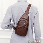 (快出)胸包男軟皮斜背包男士商務休閒時尚男包運動背包胸前包腰包單肩包