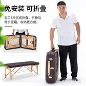 折疊按摩床 推拿便攜式 家用手提針艾灸理療美容床紋身床 快速出貨 【MG大尺碼】
