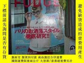 二手書博民逛書店日文書罕見FUDGE 2010 82Y261116