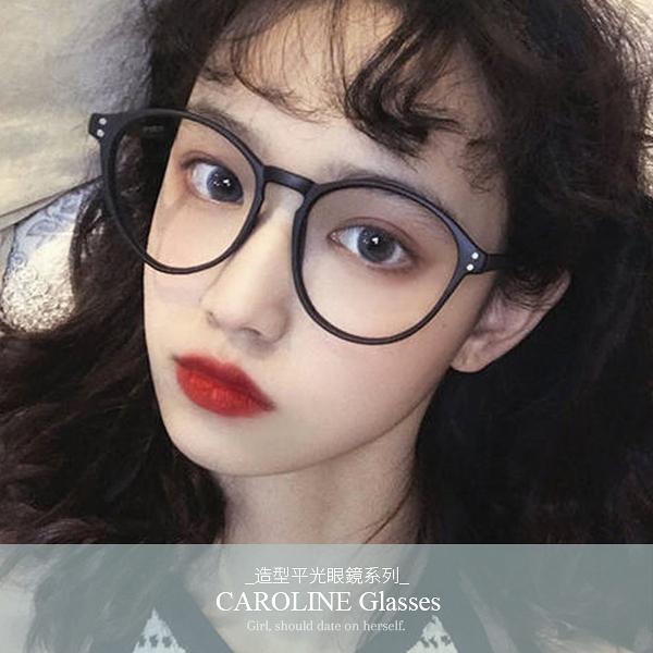 《Caroline》年度最新款造型時尚純淨,獨特平光眼鏡 72001