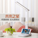 ⭐星星小舖⭐台灣現貨 X8 LED 護眼檯燈 可調色溫 可調亮度 台燈 插電 充電 桌燈 【LD103】