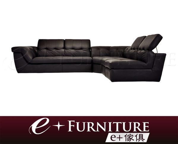 『 e+傢俱 』LS44  丹西爾 Denhill 國外名品 頭靠可調整式 L型沙發   全牛皮   半牛皮   皮沙發