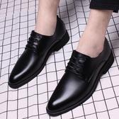 透氣尖頭商務商務繫帶皮鞋男士英倫韓版正裝休閒男鞋子  青木鋪子
