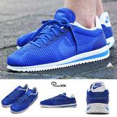 【六折特賣】Nike 休閒鞋 Cortez Ultra BR Breathe 藍白 阿甘鞋 運動 流行 男鞋【PUMP306】833128-401