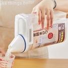 米桶 家用米桶防蟲防潮米缸儲面箱密封小米裝米面雜糧收納罐米盒桶面粉【快速出貨八折下殺】
