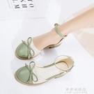 粗跟鞋子女2020年新款春季仙女鞋淺口中空單鞋女百搭小香風涼鞋夏 果果輕時尚