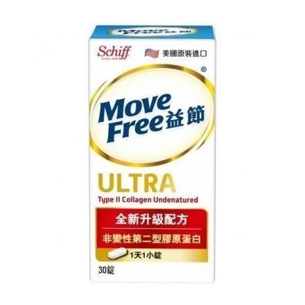 Move Free 益節加強型迷你錠 30錠/盒 [仁仁保健藥妝]