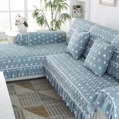 韓式沙發墊四季組合套裝通用客廳布藝歐式沙發套罩全蓋貴妃 限時85折