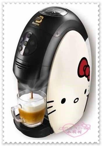 ♥小花花日本精品♥ Hello Kitty x Nespresso 品牌合作 U型咖啡機 日本限定 56869903