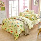 義大利Fancy Belle《恐龍遊記》雙人防蹣抗菌吸濕排汗兩用被床包組