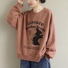 純棉T恤女 卡通圖案休閒衛衣 圓領內搭上衣/3色-夢想家-0118