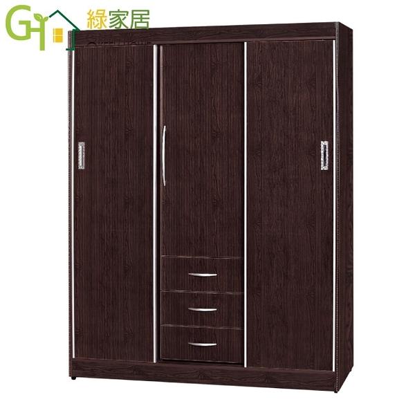 【綠家居】米斯利 環保5.3尺南亞塑鋼推門三抽高衣櫃/收納櫃
