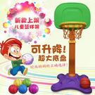 兒童籃球架可升降塑料加厚小型藍球框室外幼兒園投籃玩具