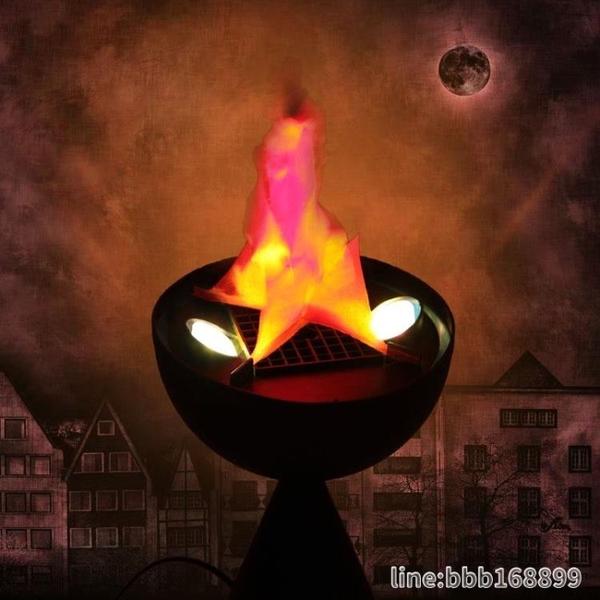 萬聖節 仿真火焰燈萬聖節裝飾品鬼屋婚慶篝火道具電子火盆燈假火焰火苗燈 瑪麗蘇
