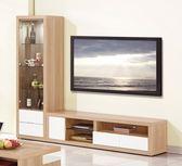 【新北大】C573-3 柏林2尺展示櫃/電視櫃 -2019購