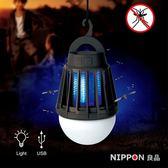 NIPPON良品 充電式防水行動LED照明露營捕蚊燈 (黑色)