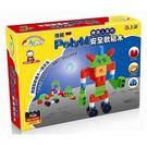 【上誼 信誼】德國PolyM安全軟積木-機器人系列→建構積木 益智玩具 嬰兒玩具 桌遊教具