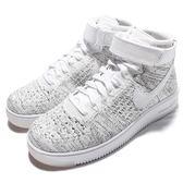 【五折特賣】Nike 休閒鞋 Wmns AF1 Flyknit Air Force 1 白 黑 中筒 運動鞋 雪花 女鞋【PUMP306】 818018-101
