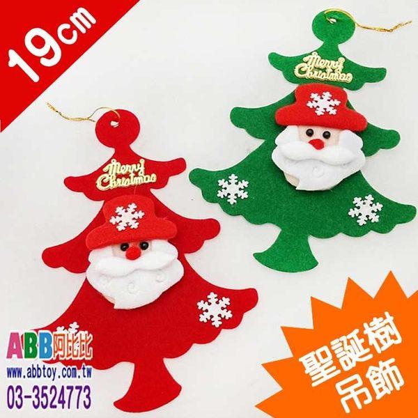 Z0337★19cm聖誕老人聖誕樹吊飾#聖誕節#聖誕#聖誕樹#吊飾佈置裝飾掛飾擺飾花圈#圈#藤