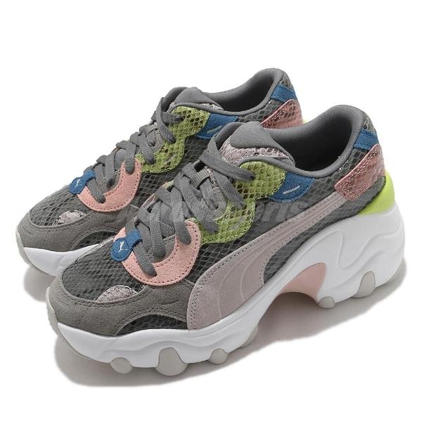 Puma 休閒鞋 Pulsar Wedge Disco Wild Wns 灰 粉紅 增高 蛇紋 女鞋【ACS】 37393802
