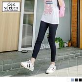 《KG0051》台灣製造.素色腰鬆緊彈力貼身長褲--適 2L~4L OrangeBear