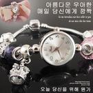 [贈盒]潘朵拉女錶 精緻串珠秀氣手鍊 簡...