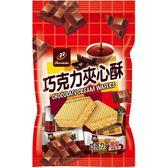 宏亞77巧克力夾心酥280g【愛買】