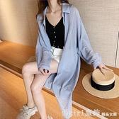防曬衣 防曬衣女夏季大碼女裝中長款薄款外套網紅bf風條紋長袖襯衣開衫潮 618購物節