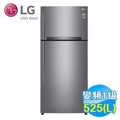 LG 525公升雙門變頻冰箱 GN-HL567SV